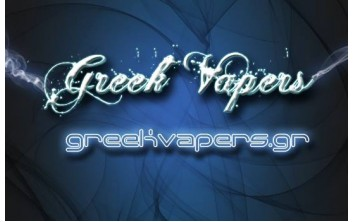 Greekvapers